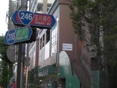野沢区民集会所
