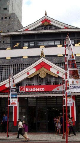 リベルダージ駅前のブラデスコ